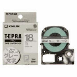 <ヤマダ> キングジム キングジム 白ラベルテープ 「テプラPRO」(白テープ/グレー文字/18mm幅)  SS18H SS18H画像