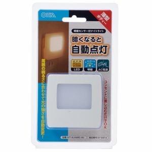オーム電機 LEDナイトライト 橙色 NIT-ALA6MS-WL