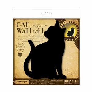 東洋ケース TLC-WL-03 LEDライト That's Light! CAT WALL LIGHT ちら見 (猫)