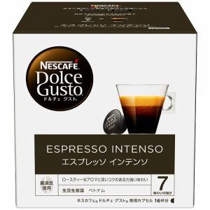 ネスカフェ ドルチェグスト 専用カプセル エスプレッソ インテンソ(16杯分) INS16001