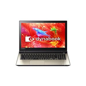 東芝 ノートパソコン dynabook T95/R PT95RGP-LHA
