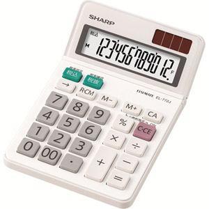 SHARP 電卓 ミニナイスサイズタイプ 12桁 EL-772-JX