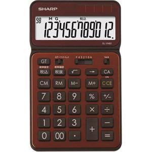 シャープ 卓上電卓 12桁 50周年記念モデル ブラウン EL-VN82-TX