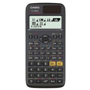 カシオ 数学自然表示関数電卓 10桁 FX-JP500-N