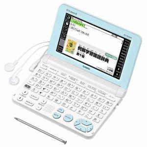 カシオ 電子辞書 「エクスワード」(小学生向けモデル、40コンテンツ収録) ホワイト XD-SK2000WE