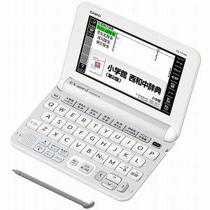 カシオ 電子辞書 「エクスワード」(スペイン語重視モデル、100コンテンツ収録) ホワイト XD-Y7500