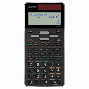 シャープ EL-520TX 関数電卓 585関数アドバンスモデル