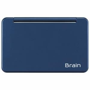 シャープ PW-SB4-K 電子辞書 「Brain(ブレーン)」 (大学生・ビジネスモデル、100コンテンツ収録) ネイビー系