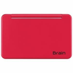 シャープ PW-SH4-R 電子辞書 「Brain(ブレーン)」 (高校生向けモデル、170コンテンツ収録) レッド系