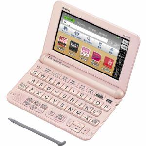カシオ XD-G3800PK 電子辞書 「EX-word(エクスワード)」 (中学生モデル、140コンテンツ収録) ライトピンク