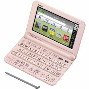カシオ XD-G4900-PK 電子辞書 「EX-word(エクスワード)」 (高校生・上位モデル、170コンテンツ収録) ライトピンク
