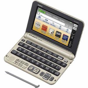 カシオ XD-G8000GD 電子辞書 「EX-word(エクスワード)」 (生活・ビジネスモデル、140コンテンツ収録) シャンパンゴールド