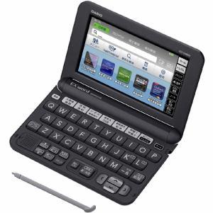 カシオ XD-G9800BK 電子辞書 「EX-word(エクスワード)」 (英語モデル、150コンテンツ収録) ブラック