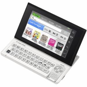 カシオ XDR-B10-WE 電子辞書 「エクスワードライズ」(英語学習モデル、40コンテンツ収録) ホワイト