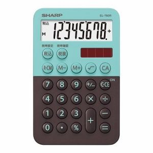 シャープ EL-760R-GX ミニミニナイスサイズ電卓 グリーン系