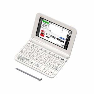 カシオ XD-Z3800WE 電子辞書 「EX-word(エクスワード)」 (中学生モデル 170コンテンツ収録) ホワイト