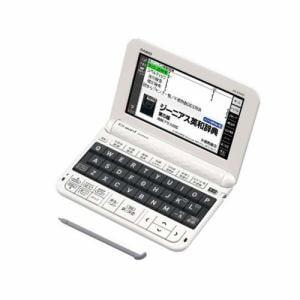 カシオ XD-Z4000 電子辞書 「EX-word(エクスワード)」 (高校生スタンダードモデル 30コンテンツ収録)