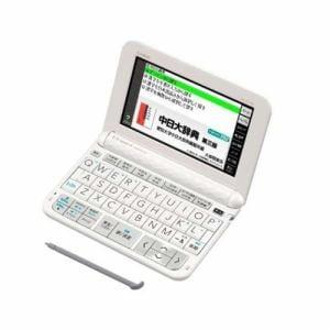 カシオ XD-Z7300WE 電子辞書 「EX-word(エクスワード)」 (中国語モデル 110コンテンツ収録) ホワイト