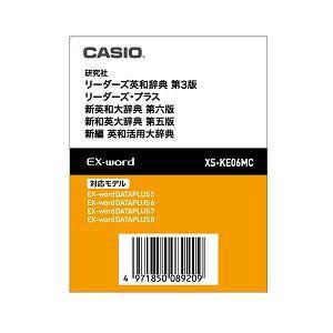 CASIO 電子辞書用追加コンテンツ データカード版 ( 英和 / 和英辞典 ) XS-KE06MC