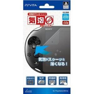 アイレックス 気泡0ゼロ 画面保護フィルター 【PS Vita2000】 ILX2V088