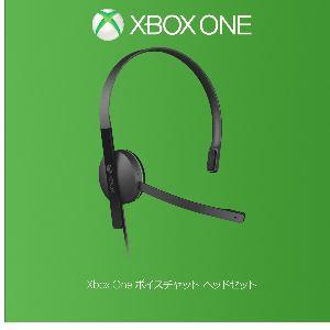 マイクロソフト Xbox One ボイスチャット ヘッドセット S5V-00010