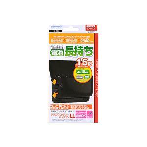 ゲームテック 【3DSLL】 アシストバッテリーパック3DLL (ブラック) 3WA1685