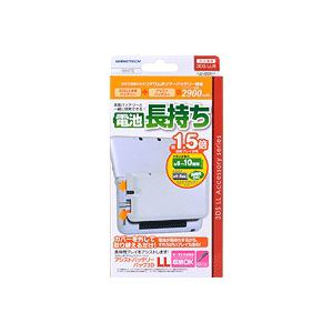 ゲームテック 【3DSLL】 アシストバッテリーパック3DLL (ホワイト) 3WA1686