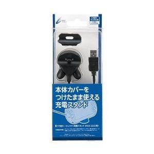 サイバーガジェット 【PS Vita2000】CYBER ・コンパクト充電スタンド ( PCH-2000 用) CY-PV2CPCS-BK