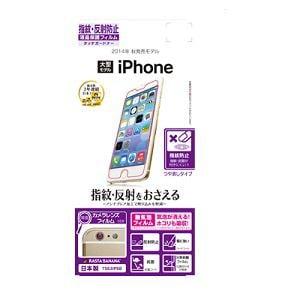 ラスタバナナ iPhone 6 Plus用 フィルム 指紋・反射防止(アンチグレア) 液晶保護シート T563IP6B