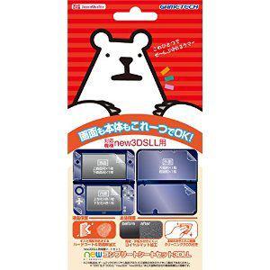 ゲームテック newコンプリートシートセット3DLL N3F1742