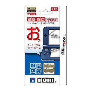 ホリ 空気ゼロピタ貼り for Newニンテンドー3DSLL 3DS-431