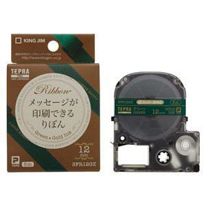 キングジム 「テプラ」PROテープカートリッジ 12mm幅 グリーン SFR12GZ