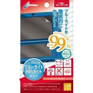 サイバーガジェット CYBER ・ 液晶保護フィルム [ブルーライトハイカットタイプ] (New 3DS LL用) SY-N3DLFLM-BHC