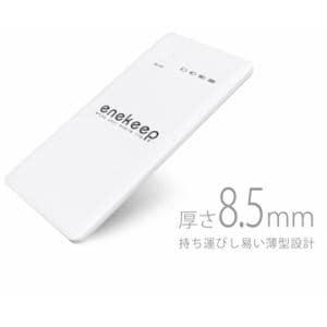 クオリティトラストジャパン QX-052WH 薄型モバイルバッテリー 3000mAh ホワイト