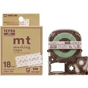 キングジム テプラPRO専用マスキングテープ 「mt」(ドット・コスモス/グレー文字/18mm幅) SPJ18AP