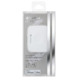 SoftBank Selection 巻き取り式 USB Cable with Lightning Connector SB-CA35-APMT/WH