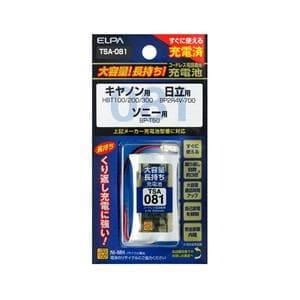 ELPA 電話子機用充電池 TSA-081