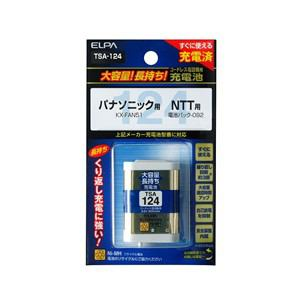 ELPA 電話子機用充電池 TSA-124