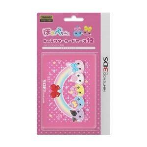 アイレックス キャラクターカードケース12 for ニンテンドー3DSほっぺちゃん (みずたまフレンズ) ILXNL123