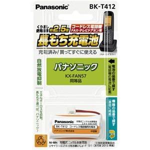 パナソニック コードレス子機用充電池 BK-T412