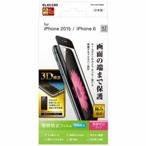 エレコム PM-A15FLFRBBK iPhone 6s用フィルム 3D 防指紋 反射防止 ブラック
