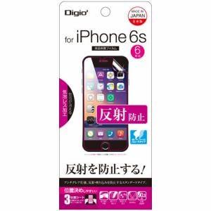 ナカバヤシ iPhone 6/6s専用 液晶保護フィルム 反射防止 気泡レス SMF-IP151FLG
