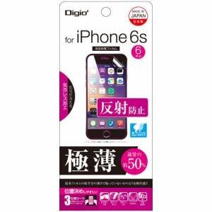 ナカバヤシ iPhone 6/6s専用 液晶保護フィルム 極うす 反射防止 気泡レス SMF-IP151FLGT
