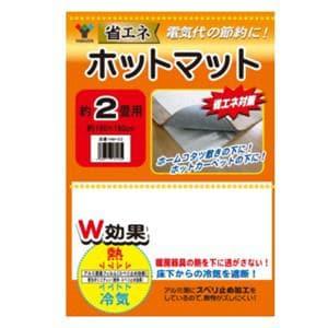ヤマゼン 省エネホットマット2畳用 HM-22