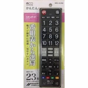 ミヨシ 簡単TVリモコン スタンダードタイプ 黒 MRC-02/BK
