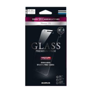 MSソリューションズ Nexus 5X 「GLASS PREMIUM FILM」通常 0.33mm LP-NEX5XFG LP-NEX5XFG LP-NEX5X
