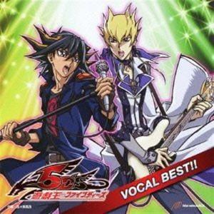 <CD> 遊☆戯☆王5D's ヴォーカルベスト