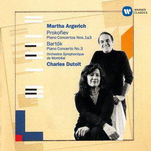 <CD> アルゲリッチ / プロコフィエフ&バルトーク:ピアノ協奏曲