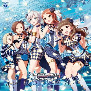 <CD> THE IDOLM@STER CINDERELLA MASTER Cool jewelries! 002