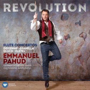 <CD> パユ / ドヴィエンヌ、ジアネッラ、グルック、プレイエル ~フランス革命時代のフルート協奏曲集